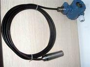 DFL系列智能投入式液位变送器制造厂家