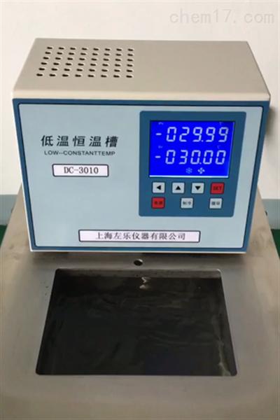 血液混匀仪-上海左乐仪器