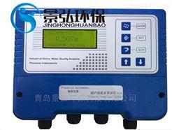 无超声波泥水界面仪便携式污泥水检测仪
