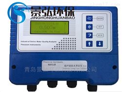 无污泥界面连续在线监测仪泥位计检测仪