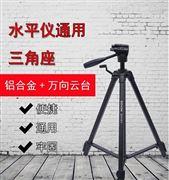 DOVOH度维激光水平仪贴墙仪三角架相机专用