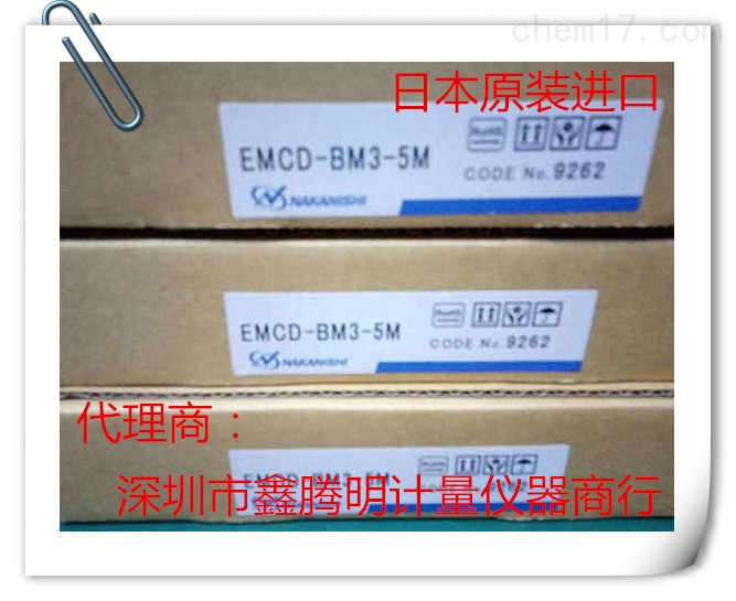 NAKANISHI中西連接線EMCD-BM3-5M