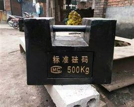 M1四川泸州供应-1000kg1000公斤铸铁砝码价格