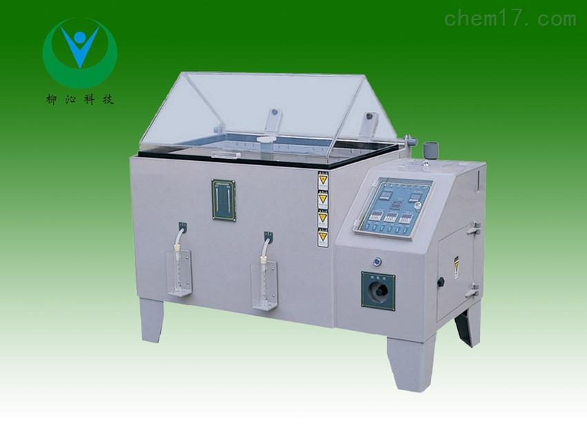 LQ-YW盐雾气候试验机