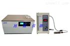 ST-1528冷滤点测定仪