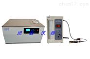 ST-1528冷濾點測定儀