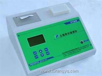 TPY-6A便携式土壤养分速测仪