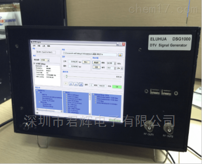 DSG1000数字电视信号发生器