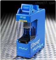 Mistral XT 100全自动氮吹仪UltraVap Mistral XT 100