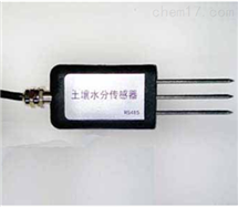 GD51-TSF01土壤水分變送器物聯網傳感器