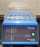 美国ORION奥立龙COD165消解器消解仪