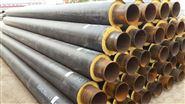 复合聚氨酯保温管厂家 报价厂家