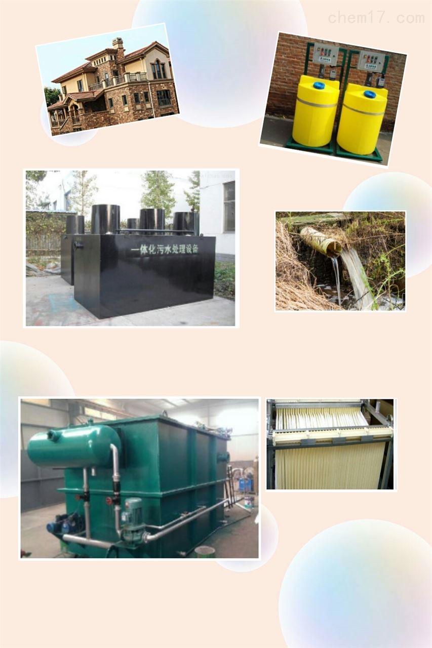 扬州市别墅区生活污水处理设备