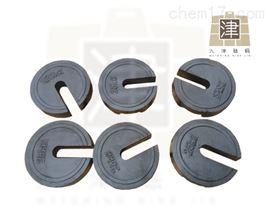 M12kg增砣砝码/开口2千克砝码/铸铁2公斤砝码
