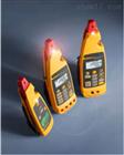FLUKE771/772/773毫安过程钳形表