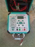 GS2571数字显示式绝缘电阻测试仪