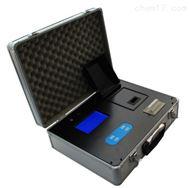 AD-2A水質分析儀單氨氮測定儀 AD-2A價格