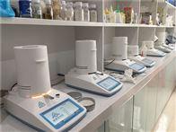 化工铁粉水分分析仪报价/技术指标