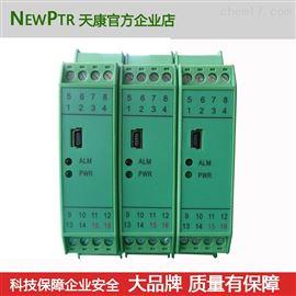 CZ3011、CZ3012NEWPTR天康开关量输入隔离器4-20mA输出