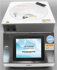 可控温型智能程控匀胶机