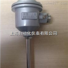WRNK2-440防爆热电偶上海自动化仪表三厂