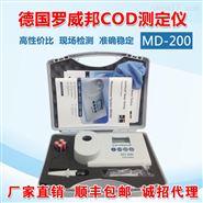 德国罗威邦COD测定仪进口污水COD分析仪
