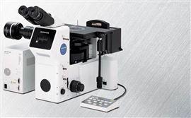 日本進口奧林巴斯科研級倒置金相顯微鏡GX71