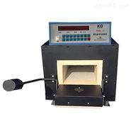 XL-2箱式高温炉,洗煤厂专用马弗炉