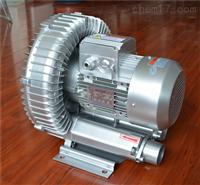 7.5KW旋涡式高压鼓风机