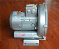 真空清洗专用旋涡高压气泵