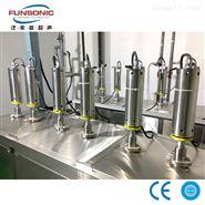 超声波石墨烯制备系统