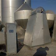 低价转让二手5000型真空双锥干燥机
