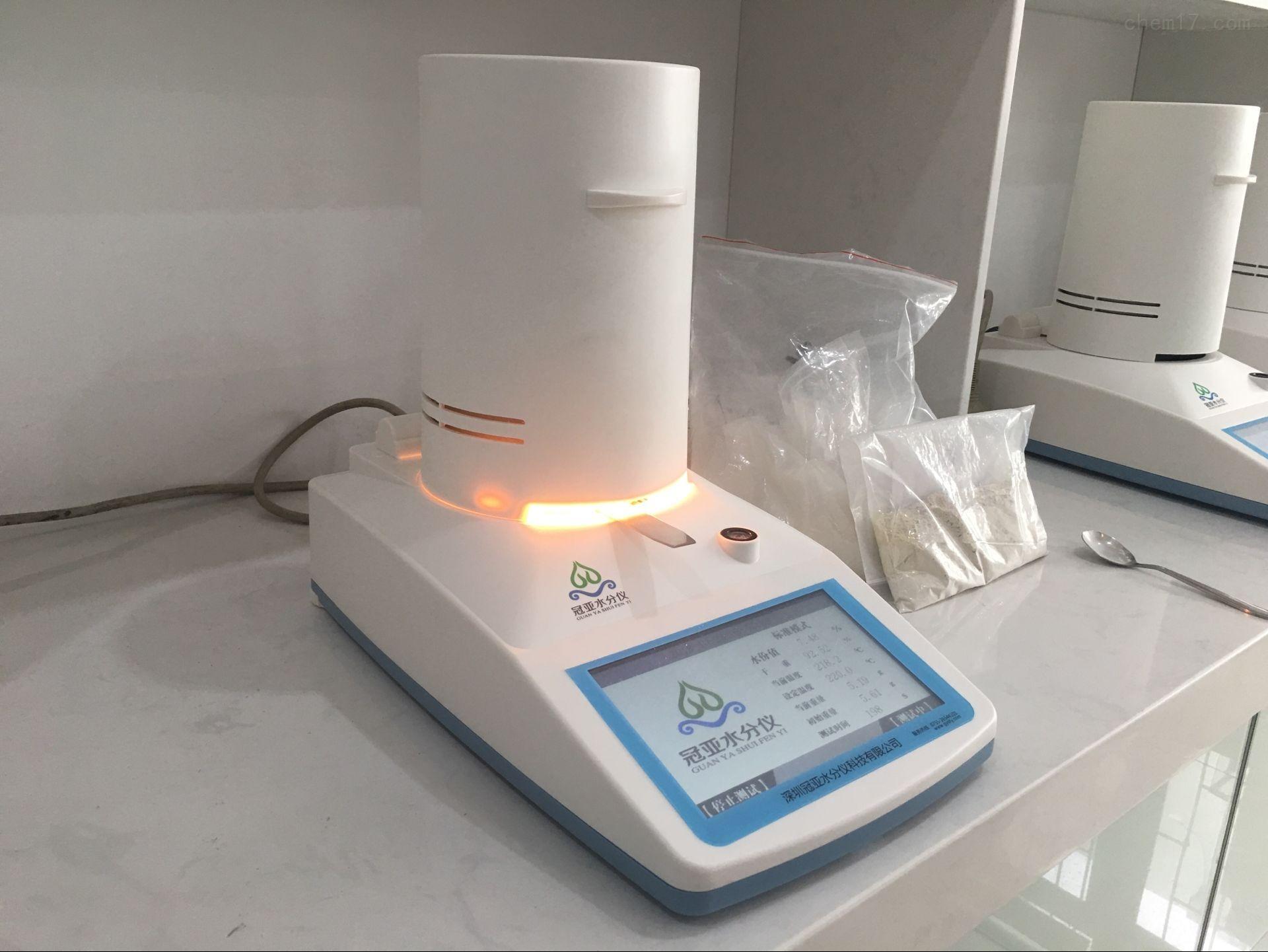 建筑石膏附着水检测仪规格/操作技巧
