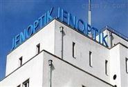 JENOPTIK测针231289HOMMEL探针附件