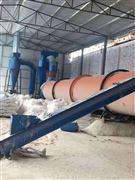 出售二手商用大型稻谷粮食带式干燥机