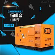 300千瓦大型柴油发电机报价