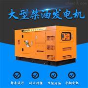 50千瓦大型柴油发电机多少钱