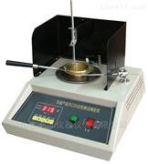 石油產品開口閃點和燃點測定儀