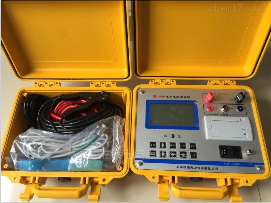 HS8800电容电感测试仪厂家