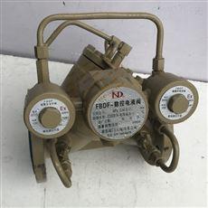 电液数字控制阀