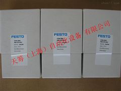 565394FESTO流量传感器SFAB-200U-HQ8-2SV-M12正品