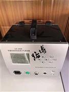 路博LB-2400(C)恒温恒流大气采样器