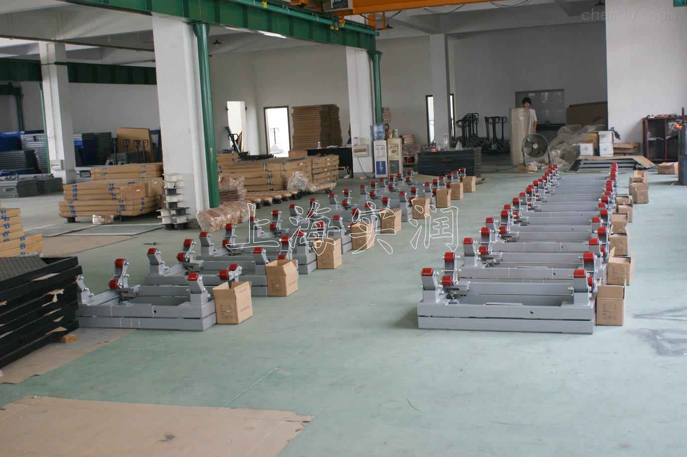 江苏盐城钢瓶称重电子秤(SCS-3T气瓶磅称)