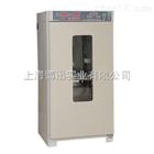 SPX-250B-Z生化培养箱