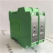 一进四出信号隔离器/4-20mA 带配电
