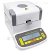 面粉淀粉卤素水分测定仪JK-50H