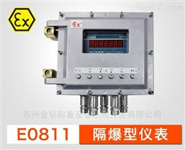 E0811隔爆稱重儀表/隔爆箱