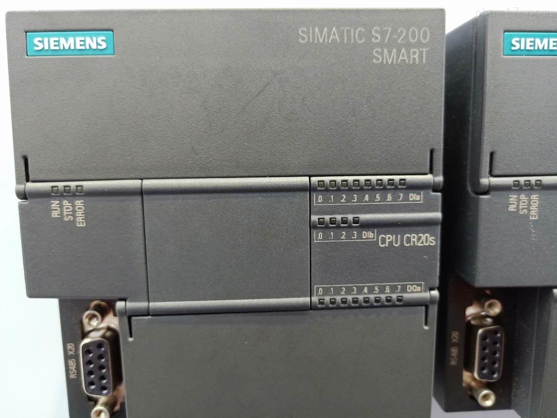 西门子S7-1200PLC模块现货销售