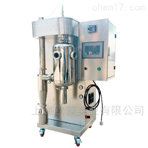 实验室小型喷雾干燥机生产厂家