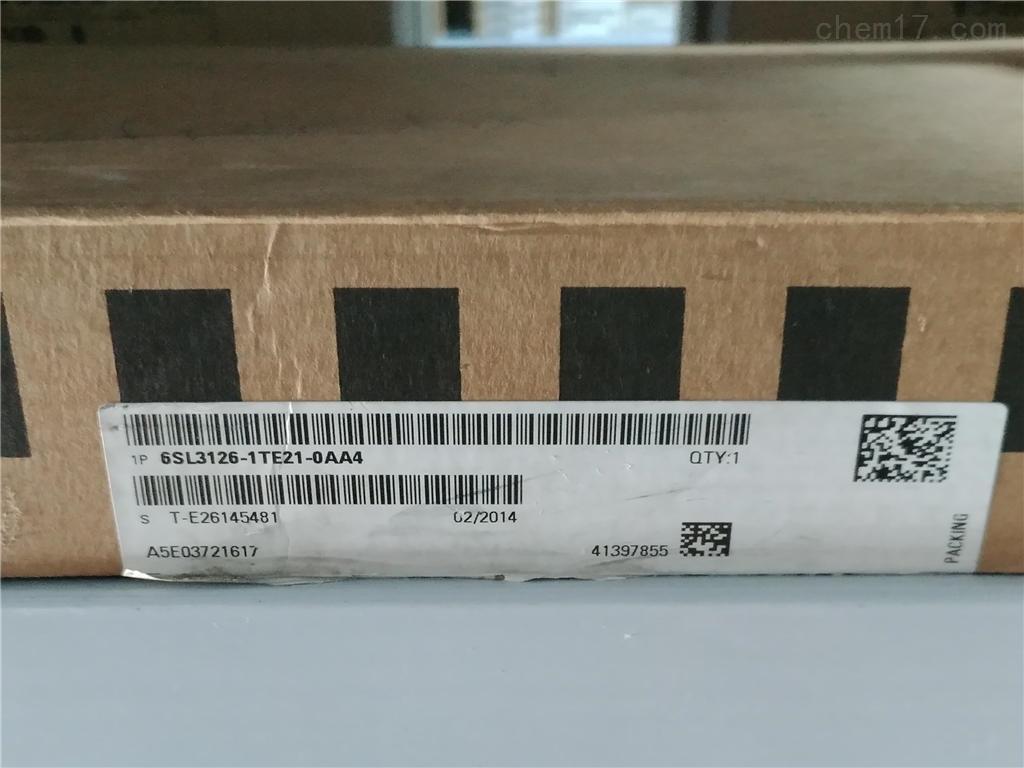 黑龙江西门子G120变频器(核心)代理欢迎您